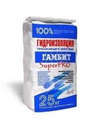 ГАМБИТ СуперПРО (А-1) проникающая гидроизоляция
